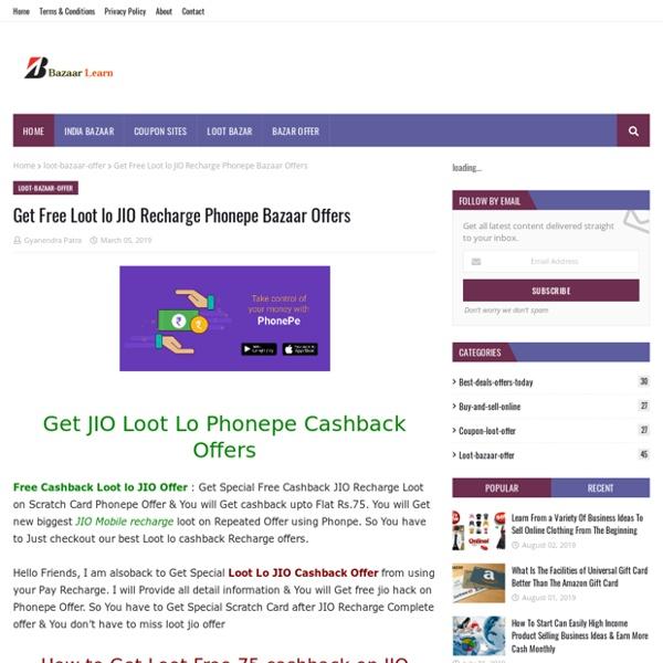 Get Free Loot lo JIO Recharge Phonepe Bazaar Offers