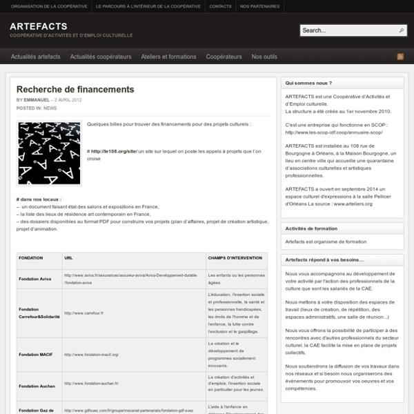 Recherche de financements - Artefacts