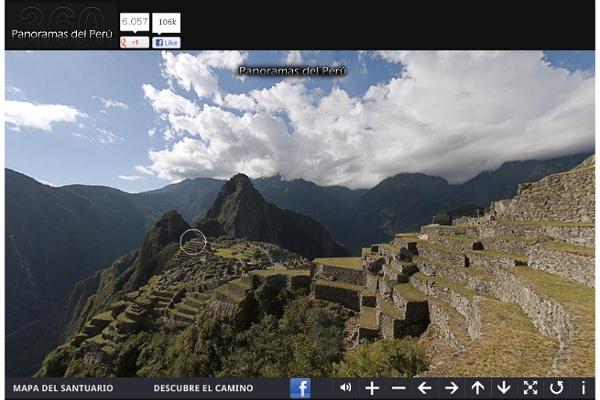 Recorrido Virtual Machu Picchu