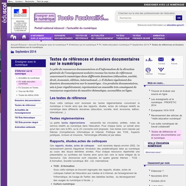 Textes de références et dossiers documentaires sur le numérique