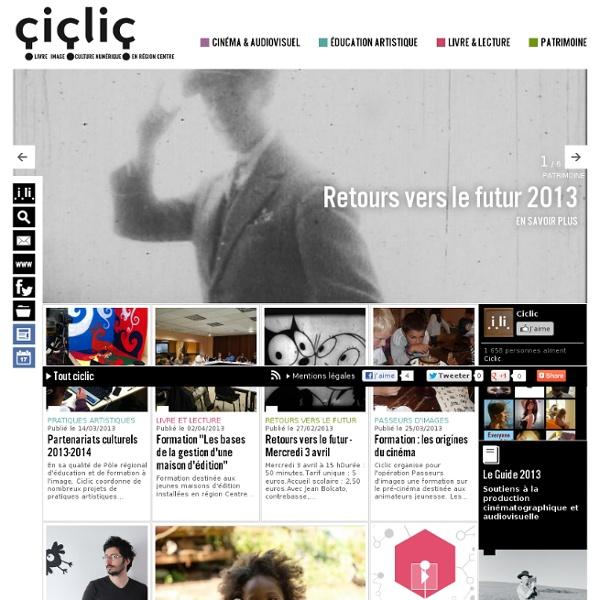 Agence régionale du Centre pour le livre, l'image et la culture numérique