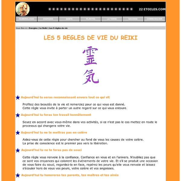 Reiki - 5 règles de vie