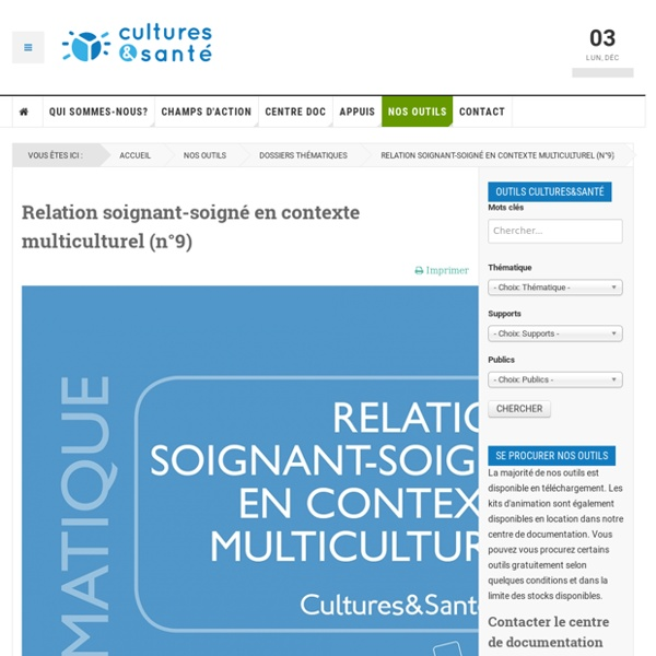 Relation soignant-soigné en contexte multiculturel (n°9)