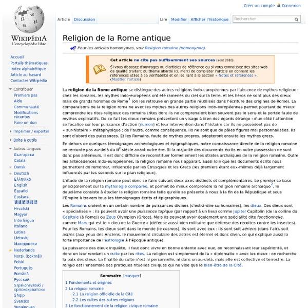 Religion de la Rome antique