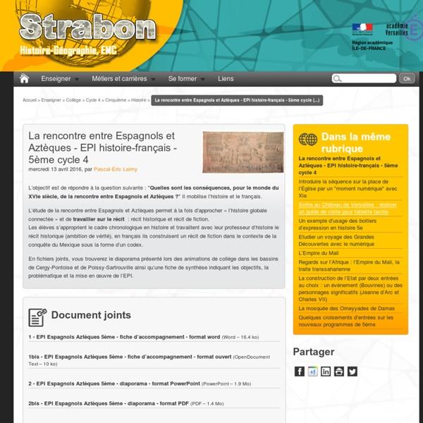 La rencontre entre Espagnols et Aztèques - EPI histoire-français - 5ème cycle 4