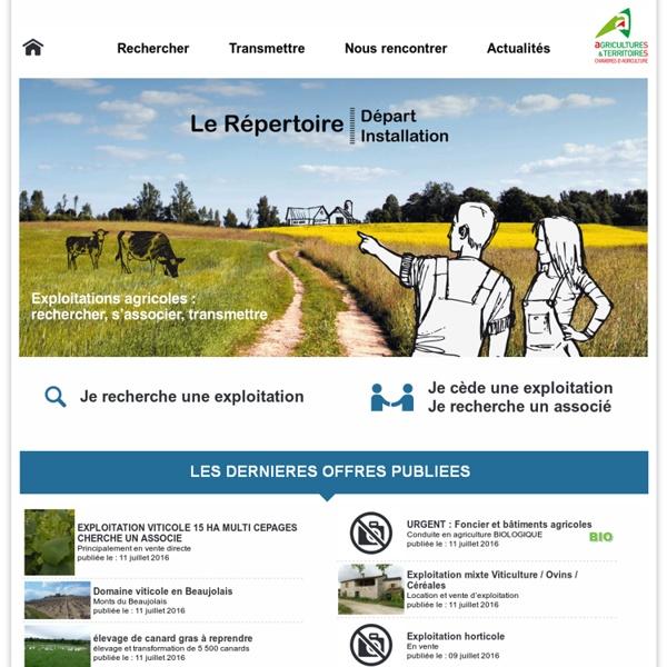 Repertoire à l'installation agricole V4.0