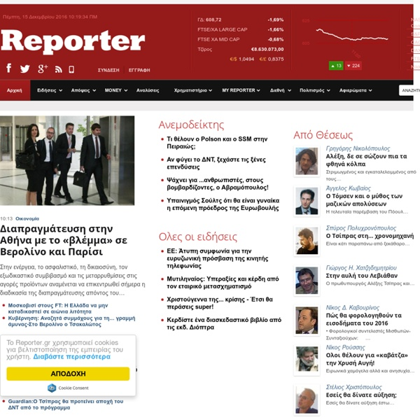 Eιδήσεις, Οικονομία, Επιχειρήσεις, Χρηματιστήριο, Ναυτιλία