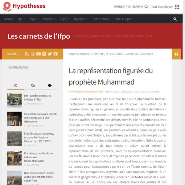 La représentation figurée du prophète Muhammad – Les carnets de l'Ifpo