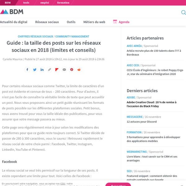 Guide : la taille des posts sur les réseaux sociaux en 2018 (limites et conseils)