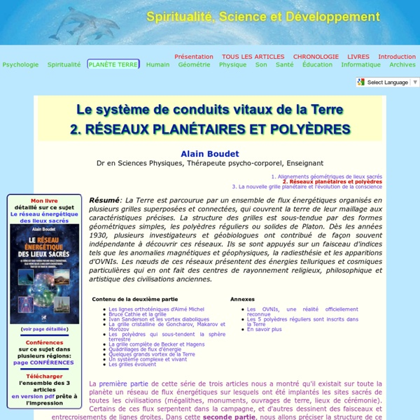 Les réseaux vitaux de la Terre et les polyèdres