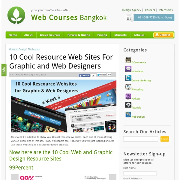 10 Cool Resource Web Sites For Graphic and Web Designers