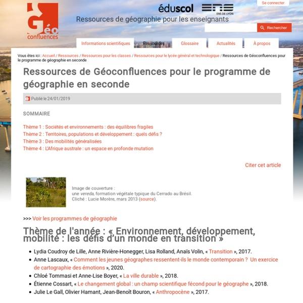 Ressources de Géoconfluences pour le programme de géographie en seconde (sept. 2019)