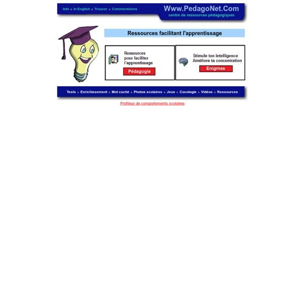 Le service pour trouver des ressources pédagogiques