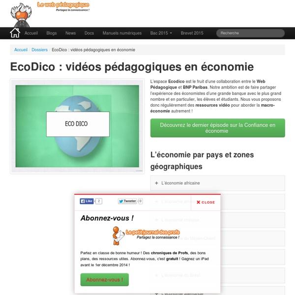Ecodico : ressources pédagogiques en économieLeWebPédagogique