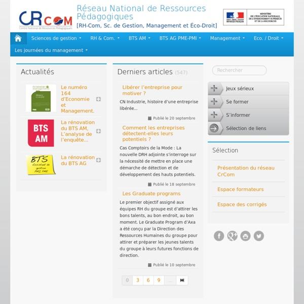 Le réseau national CrCom - Ressources pédagogiques en Communication/Management/Économie-Droit