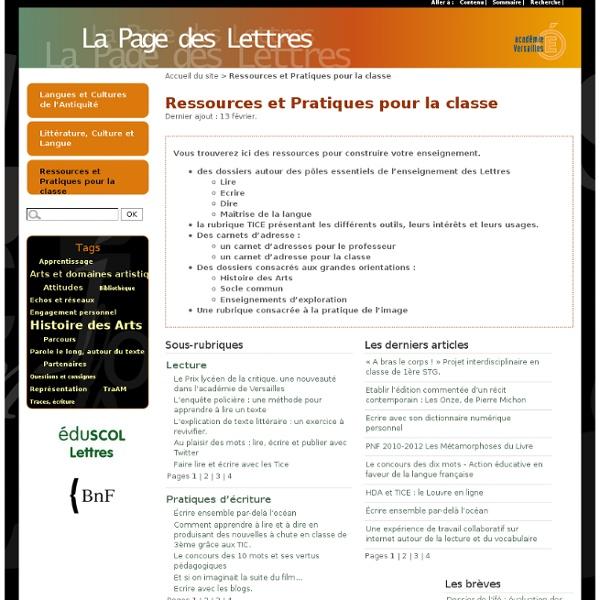 Ressources et Pratiques pour la classe
