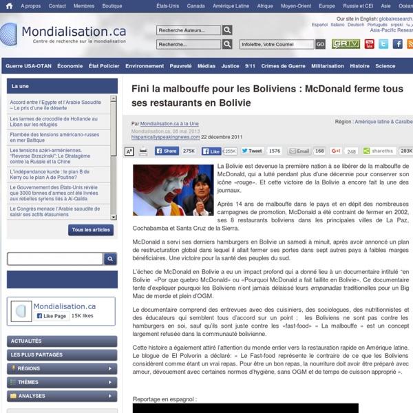 Fini la malbouffe pour les Boliviens : McDonald ferme tous ses restaurants en Bolivie