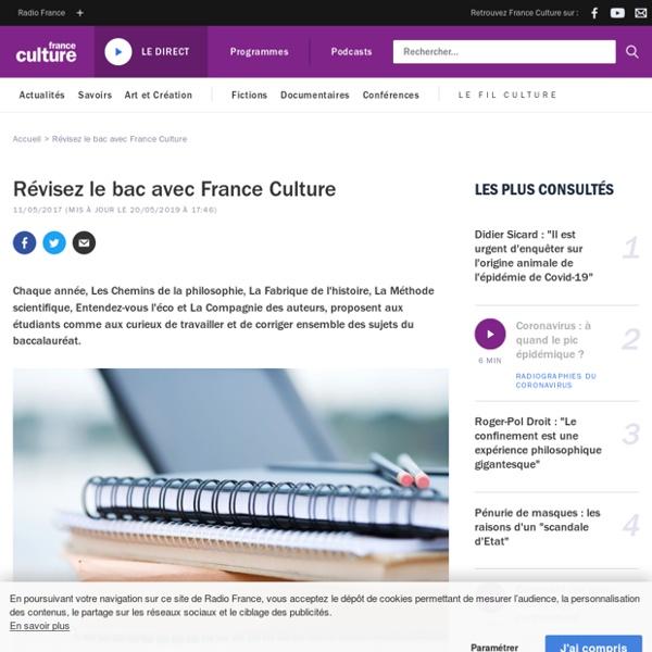 Révisez le bac avec France Culture