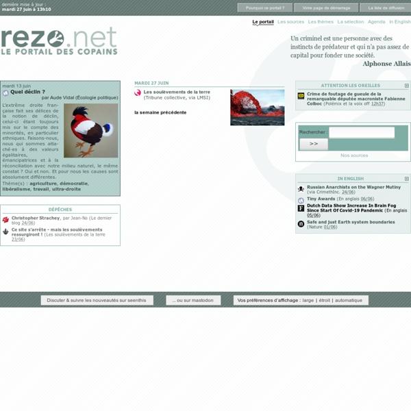 Rezo.net - Le portail des copains