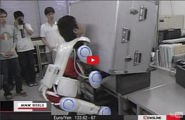 Robot suit HALالبدلة الآلية تمكنك من رفع الاوزان الثقيلة جدا