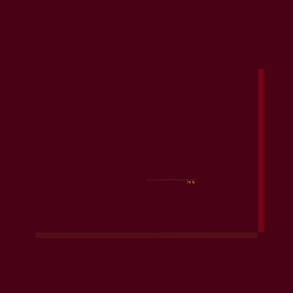 Le Roman de Lancelot - livre à feuilleter
