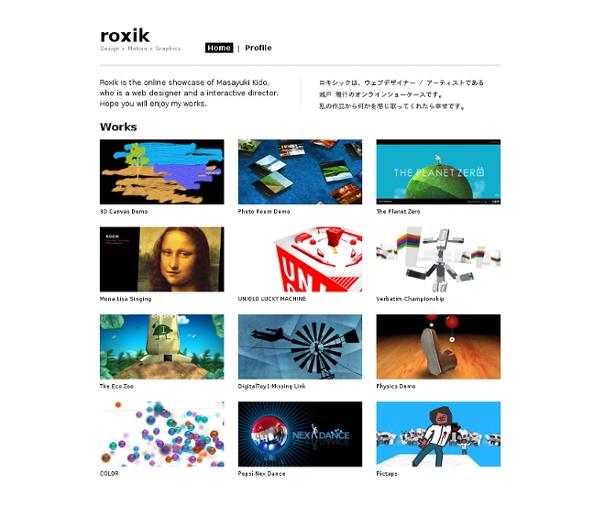ROXIK