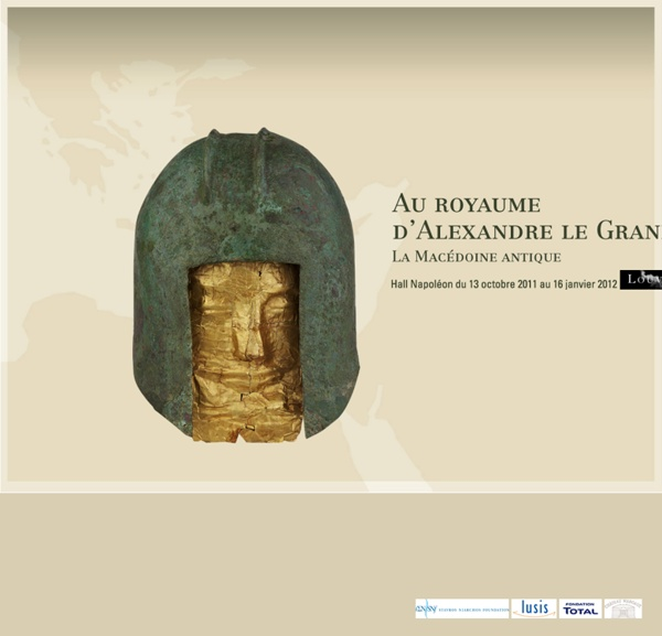 Au royaume d'Alexandre le Grand, La Macédoine antique, Musée du Louvre.
