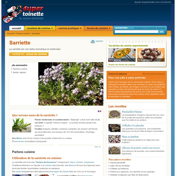Sarriette ~ Fiche Sarriette et recettes de Sarriette sur Supertoinette