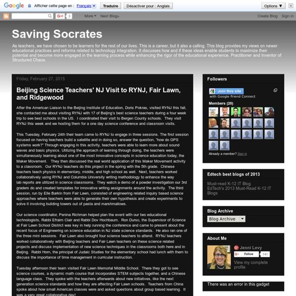 Saving Socrates