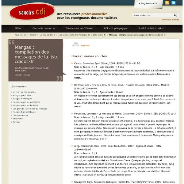 Mangas : compilation des messages de la liste cdidoc-fr