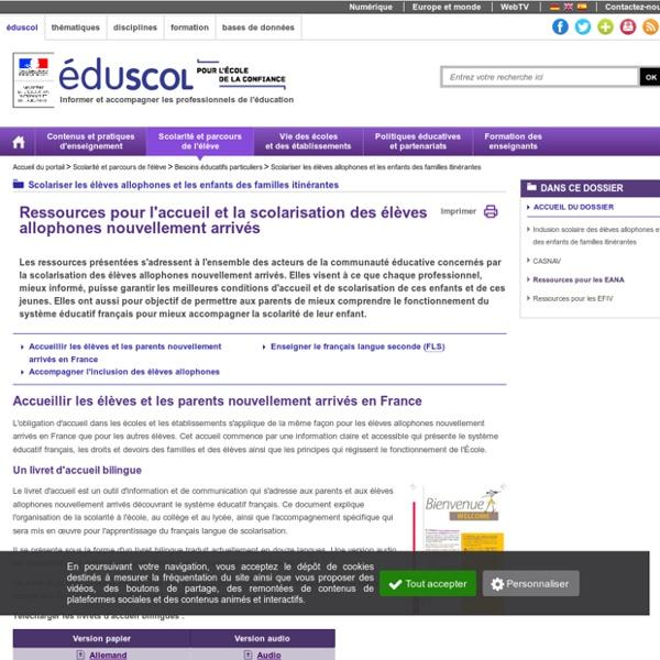 Eduscol - Ressources pour les EANA