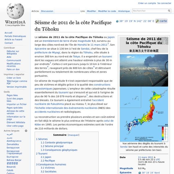 Séisme de 2011 de la côte Pacifique du Tōhoku