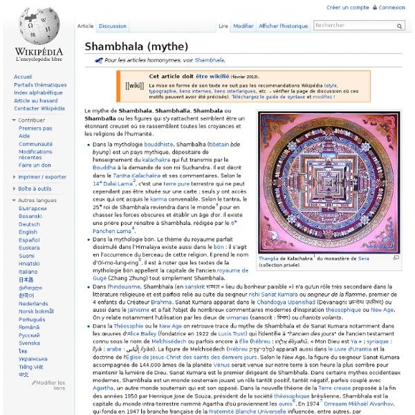Shambhala (mythe)