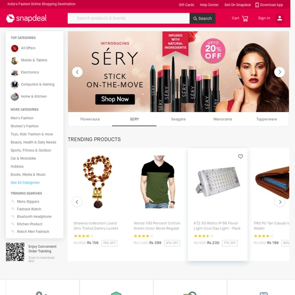 snapdeal shopping offer