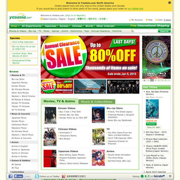 Online Shopping for Japanese, Korean, and Chinese Movies, TV Dramas, Music, Games, Books, Comics, Toys, Electronics, and more!