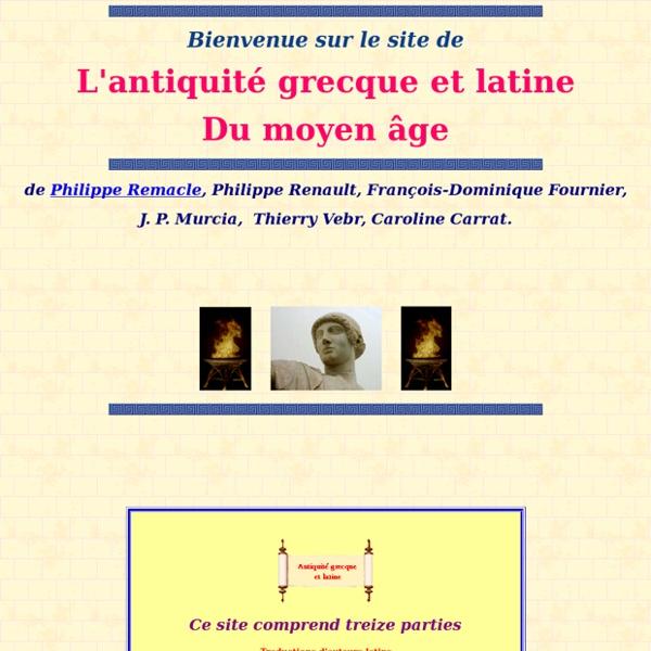 Antiquité Gresque et Latine