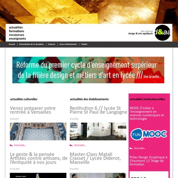 SITE Site national Design et arts appliqués