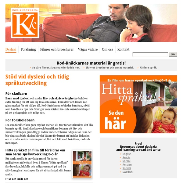 Dyslexi, läs- & skrivsvårigheter / Få stöd av Kod-Knäckarna