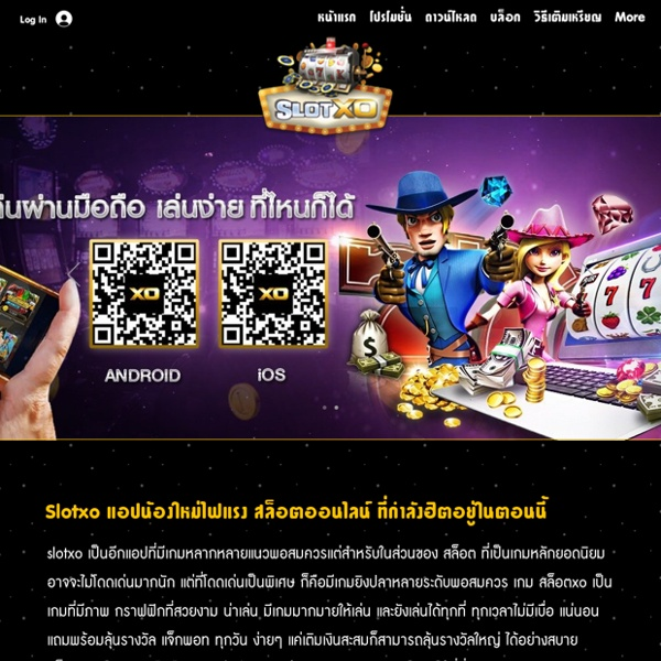 Jackpot Slots Today - Mobile Game