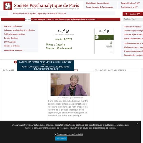 Psychanalyse et anthropologie aujourd'hui : mythe, complexe d'œdipe et processus de subjectivation