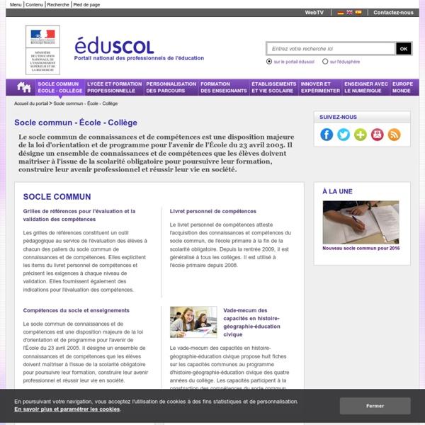 Socle commun - École - Collège