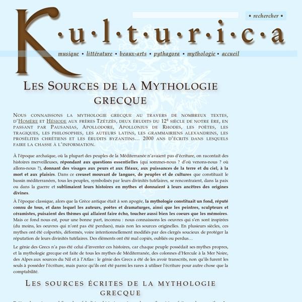 Les sources de la mythologie grecque