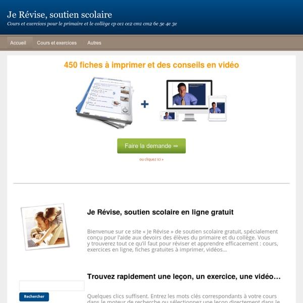 Exercices en ligne en maths, français. Leçons pour CP,CE1,CE2,CM1,CM2