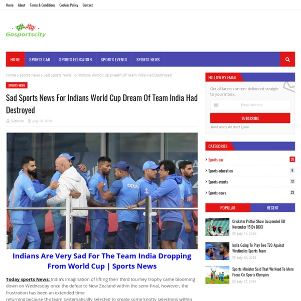 Sad Sports News For Indians World Cup Dream Of Team India Had Destroyed