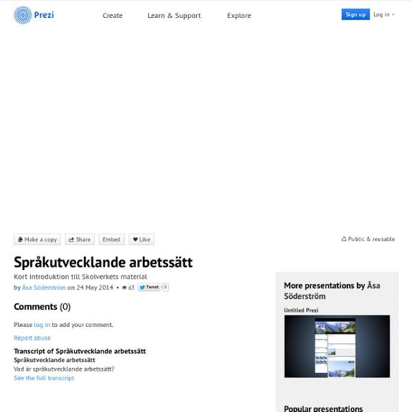 Språkutvecklande arbetssätt by Åsa Söderström on Prezi