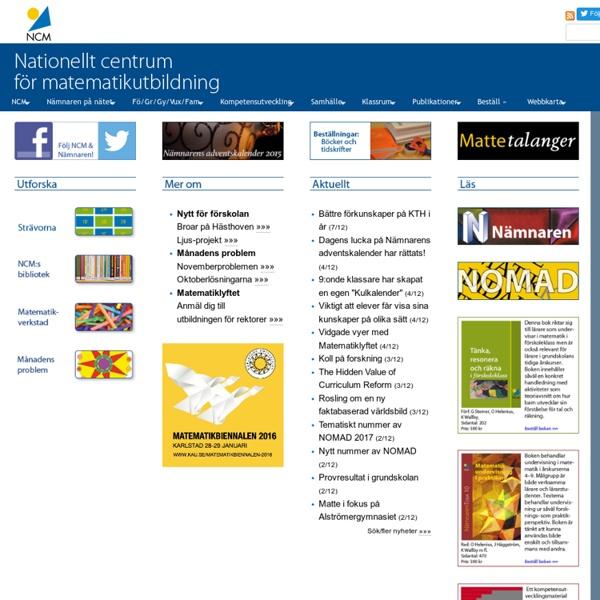NCM:s och Nämnarens webbplats