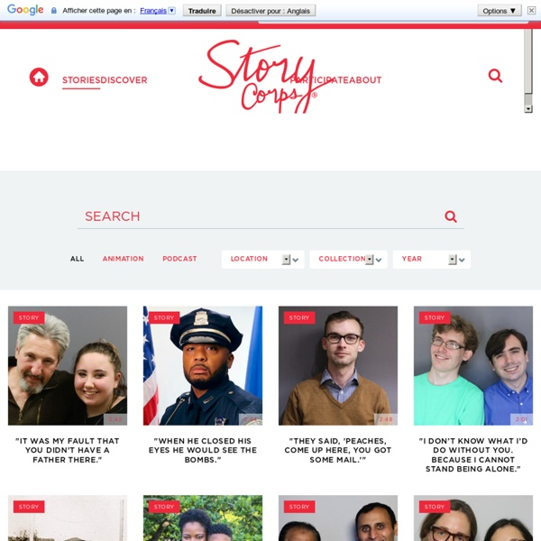Stories – StoryCorps