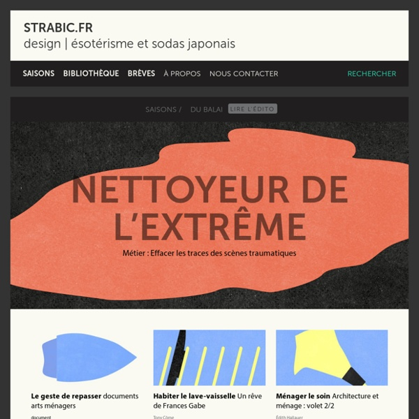 Strabic.fr - un autre regard sur le design