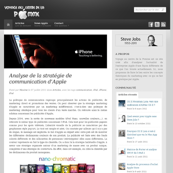 Analyse de la stratégie de communication d'Apple
