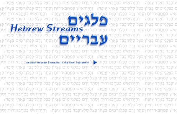 Hebrew Streams: Ancient Hebrew Elements in the New Testament